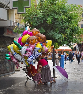 Crete Street Vendor